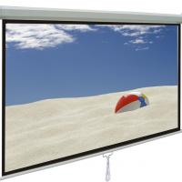 """Manual Projection Screen - 70"""" x 70"""""""
