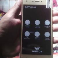 walton gm2 Urgent Sell