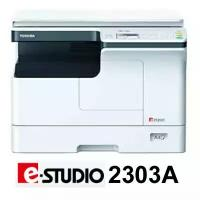 TOSHIBA BRAND NEW PHOTOCOPY MACHINE