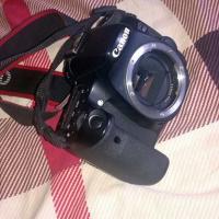 canon 70D & 17-85mm f4