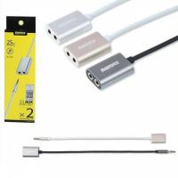 Remax Share Cable RL-20S